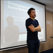 Dr Kevin Fong's talk: The next small step
